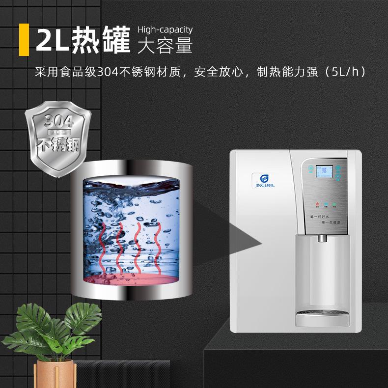 壁挂饮水机