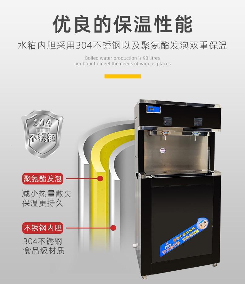 学校直饮水机